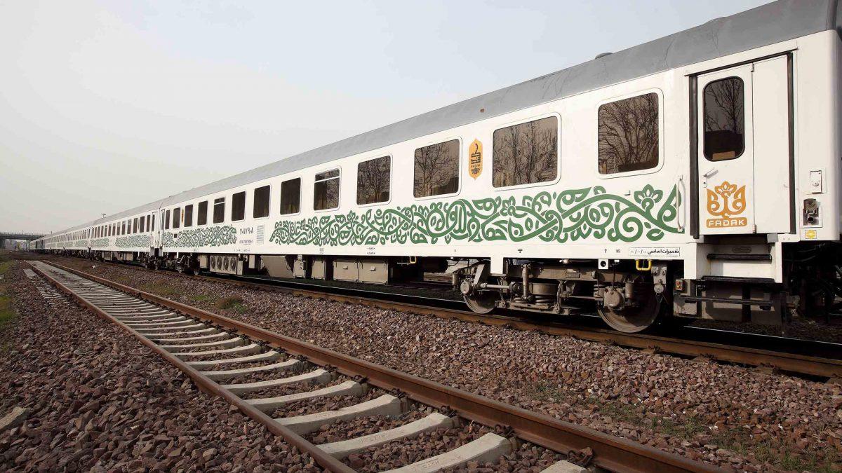 قطار، امنترین وسیلهی حمل و نقل