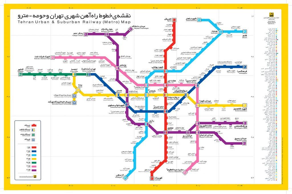 نقشهی مترو تهران