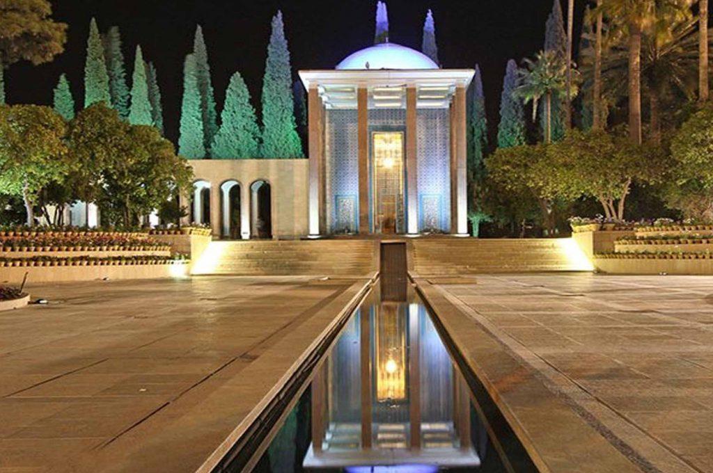 ارامگاه سعدی - سعدیه