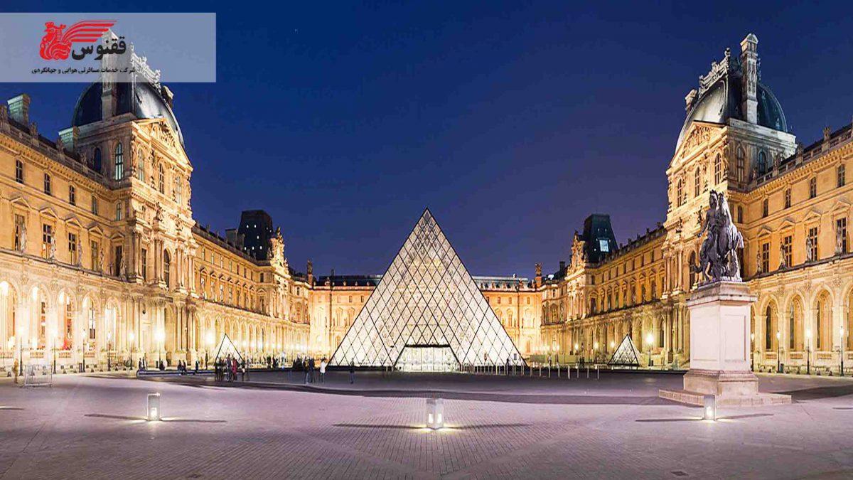 موزه لوور فرانسه؛ بزرگترین موزه دنیا