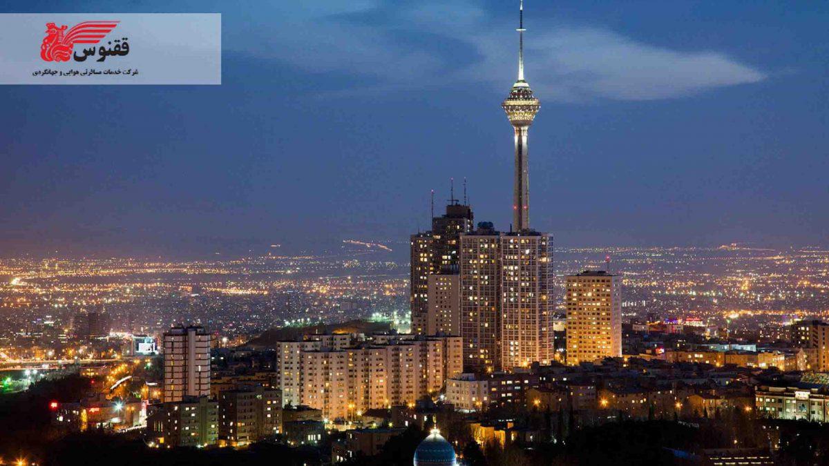 درباره تهران، این پایتخت شلوغ اما دوست داشتنی