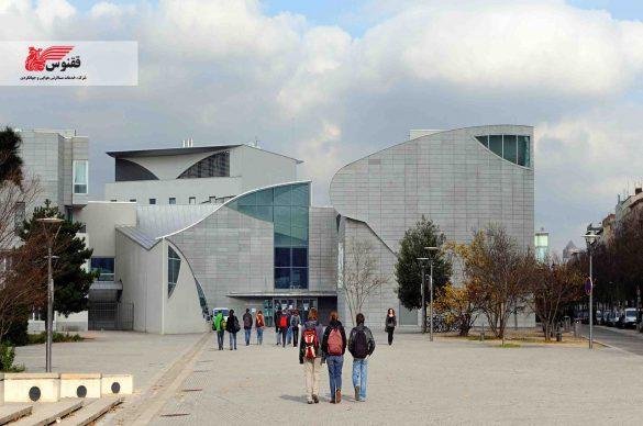 بهترین دانشگاه فرانسه