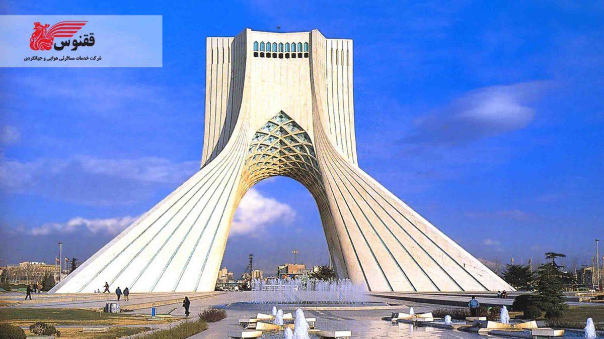 گردشگری در استان تهران