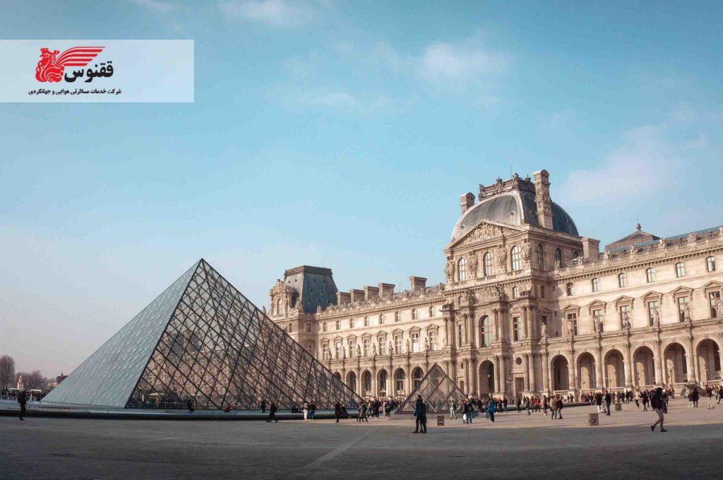 سفر به فرانسه