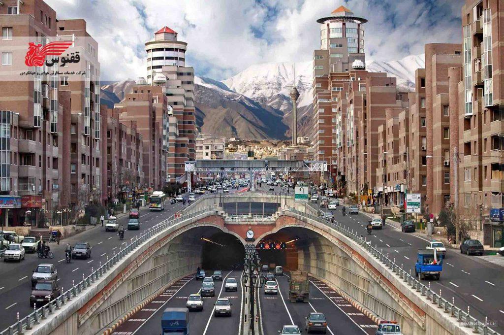 آشنایی با تهران