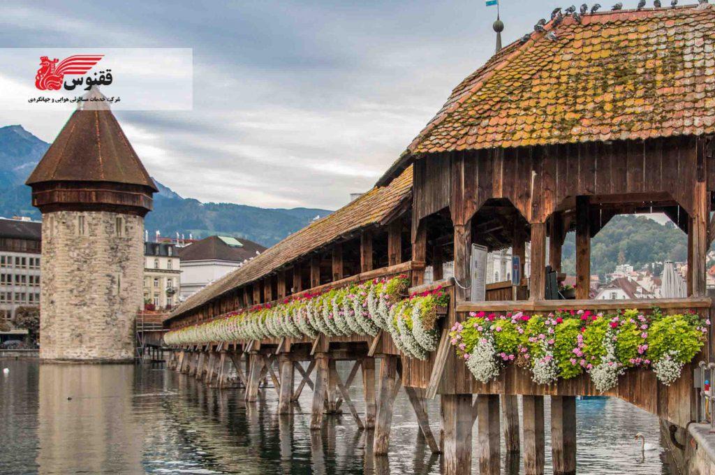 لوسرن سوئیس