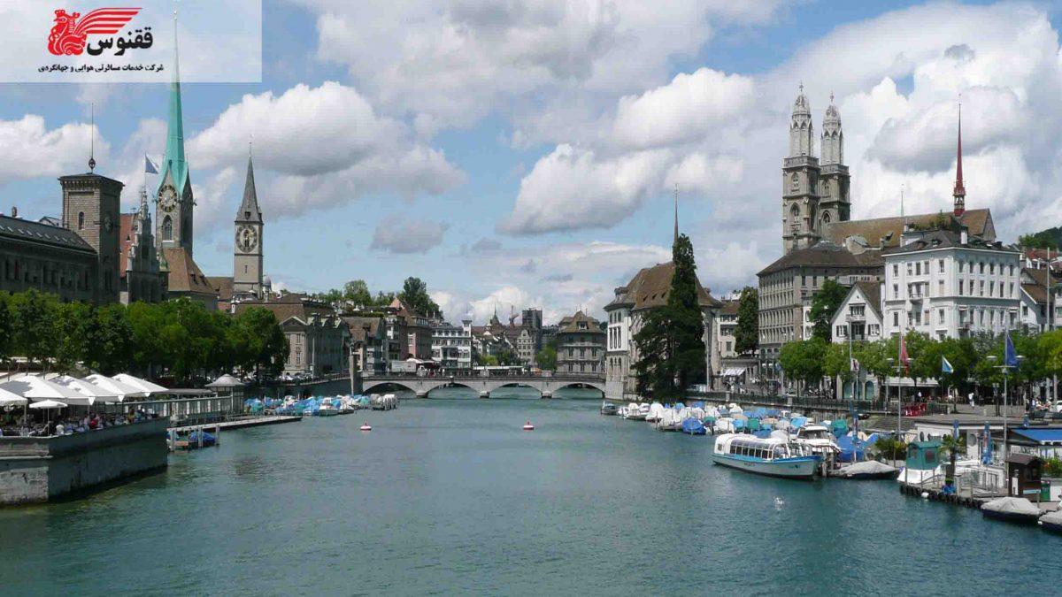 آشنایی با شهر زوریخ، بزرگترین شهر سوئیس
