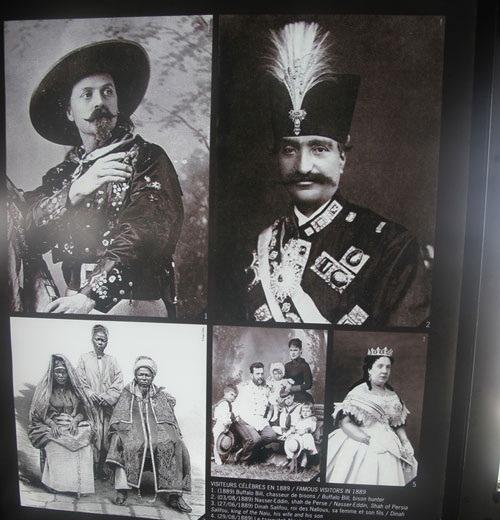 تصویر ناصرالدین شاه قاجار در برج ایفل