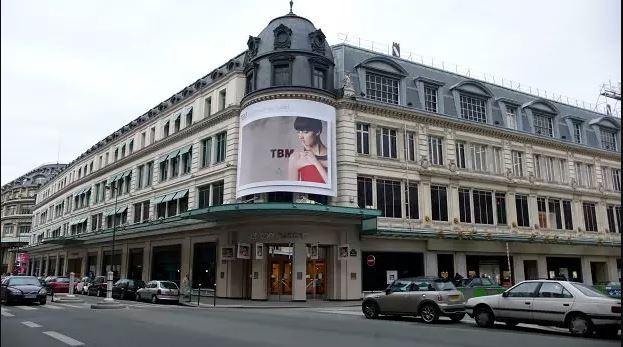 مرکز خرید لوبون مارشه (Le Bon Marché) - مراکز خرید پاریس