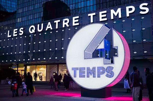 مرکز خرید 4 فصل (Les 4 Temps)