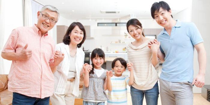 ساختار خانوادگی