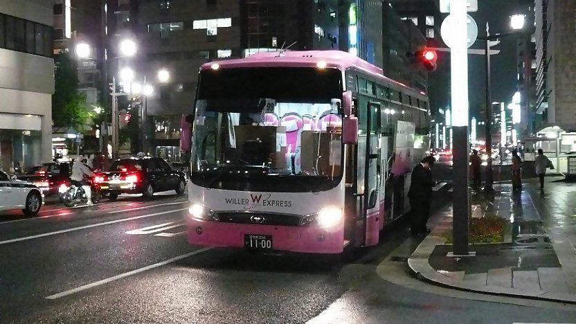 اتوبوسهای بزرگراهی