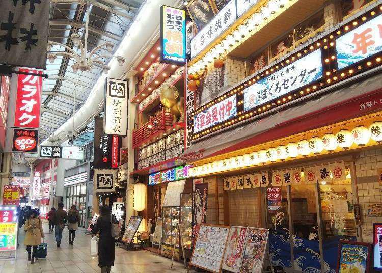 بهترین مراکز خرید ژاپن در اوساکا