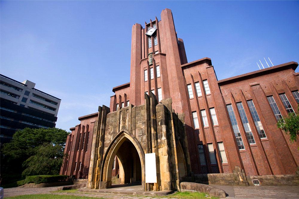 دانشگاههای ژاپن