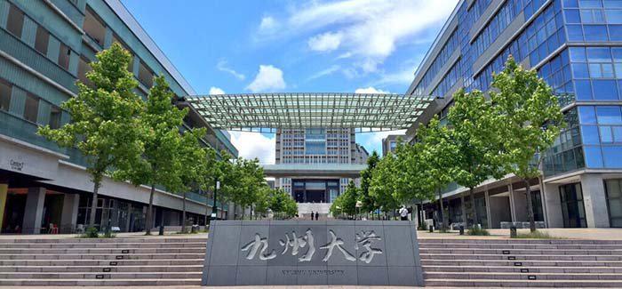 دانشگاه کیوشو - دانشگاههای ژاپن