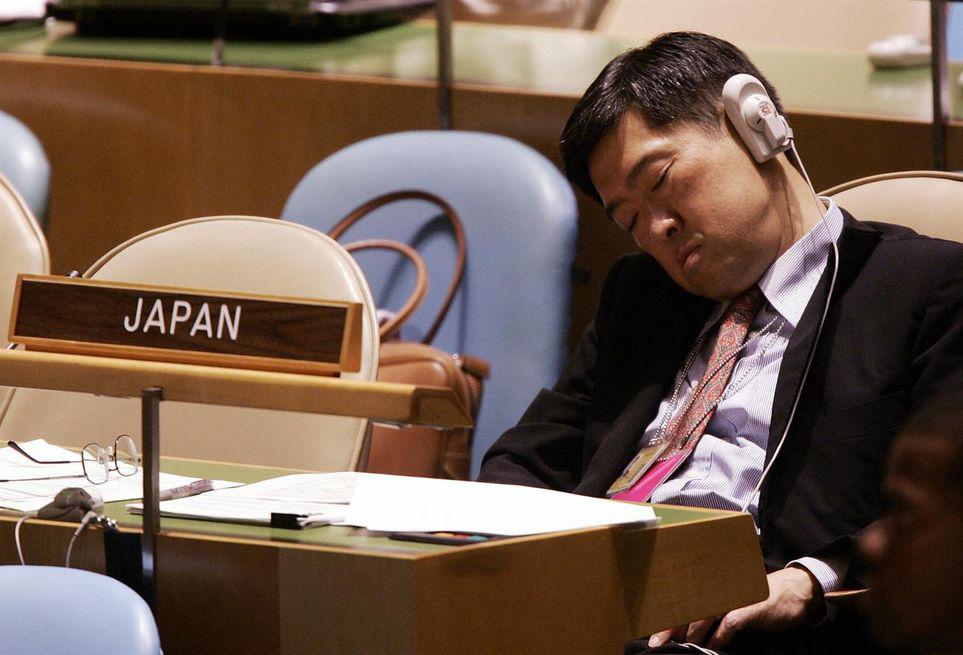 سر کار چرت بزنید! - چیزهای عجیب در ژاپن