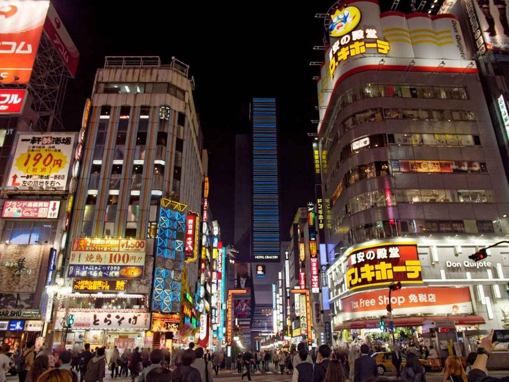 شینجوکو - مراکز خرید توکیو