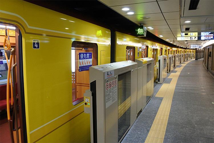 مترو توکیو