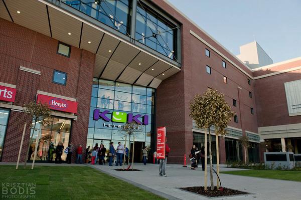 مرکز خرید Köki Terminal