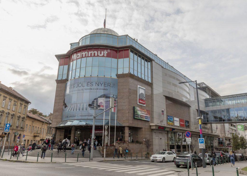 مرکز خرید Mammut