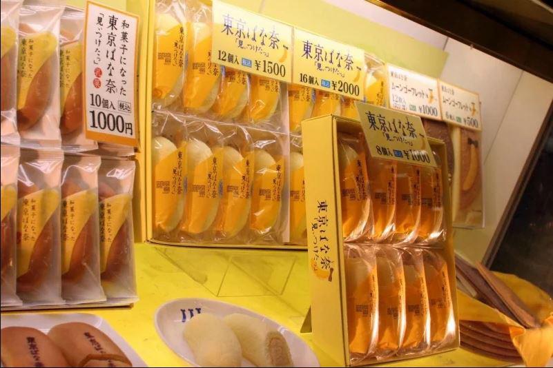 موز توکیو - سوغات توکیو