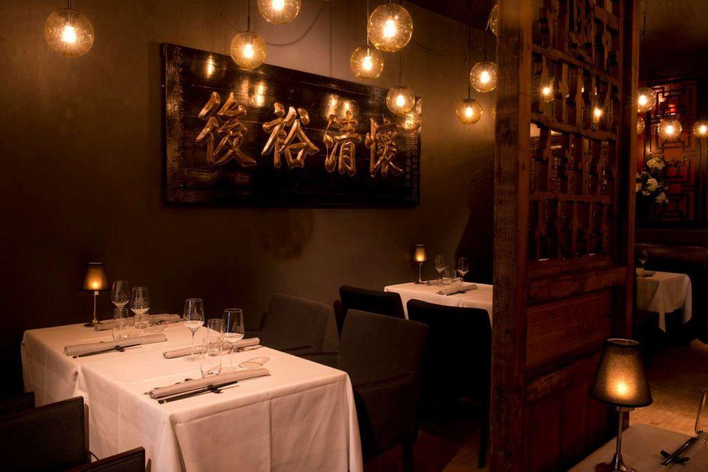 رستوران HanTing - رستورانهای هلند