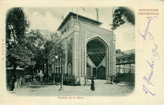 پاویون ایران در نمایشگاه جهانی 1900