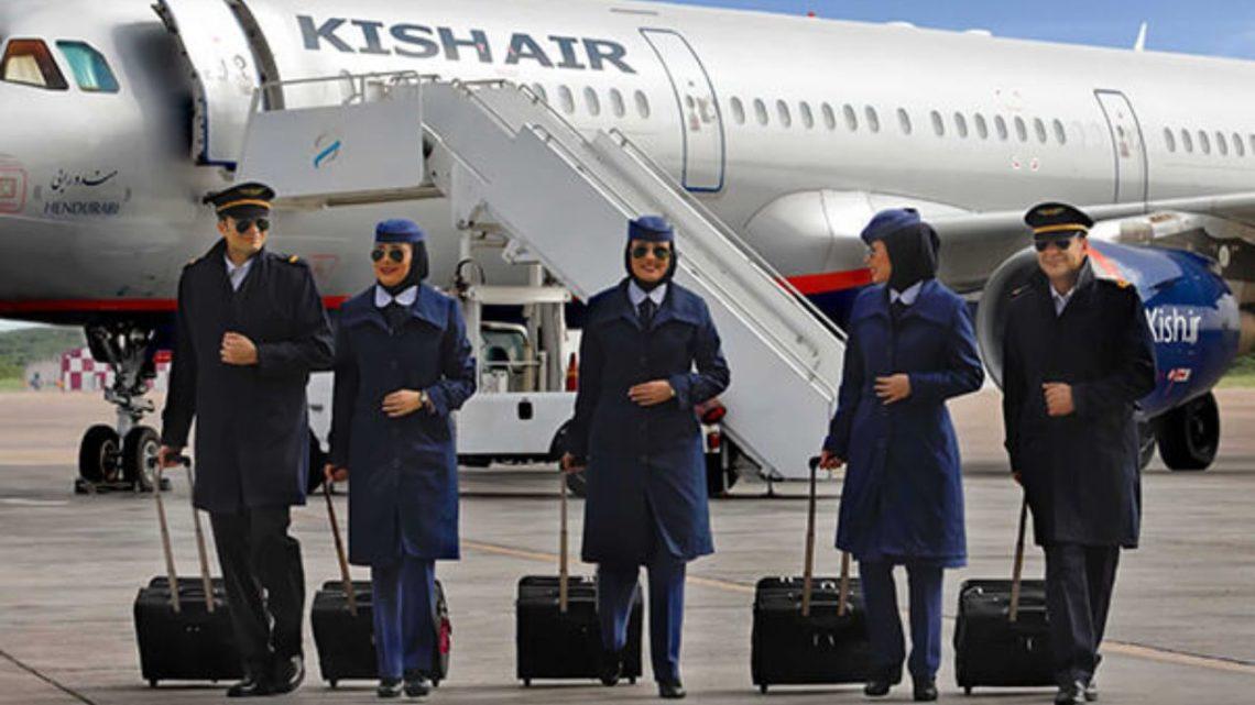 Kish Air: An Iran Domestic Airline