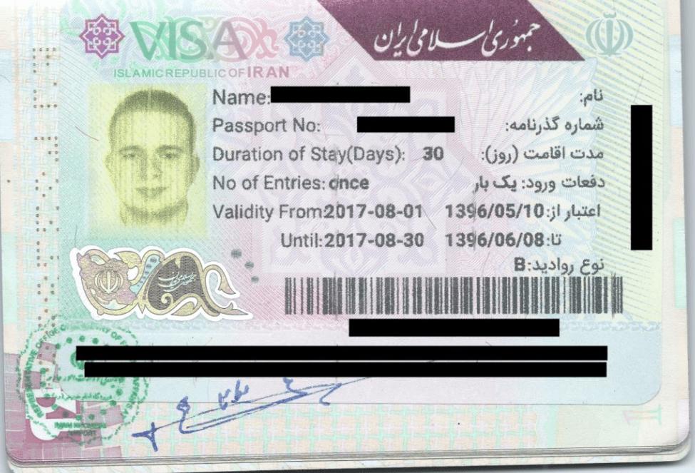 Iran Single-Entry Tourist Visa