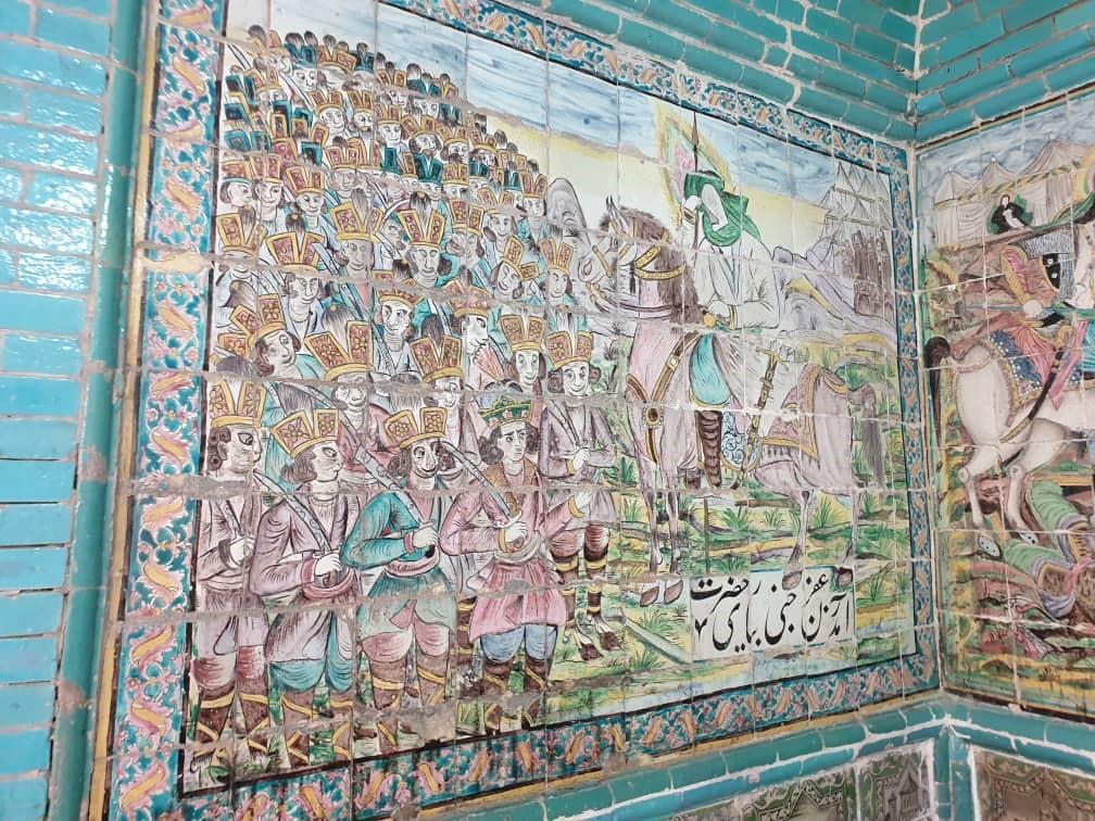 Tekye Mo'aven-al Molk Illustrated Tile-workings