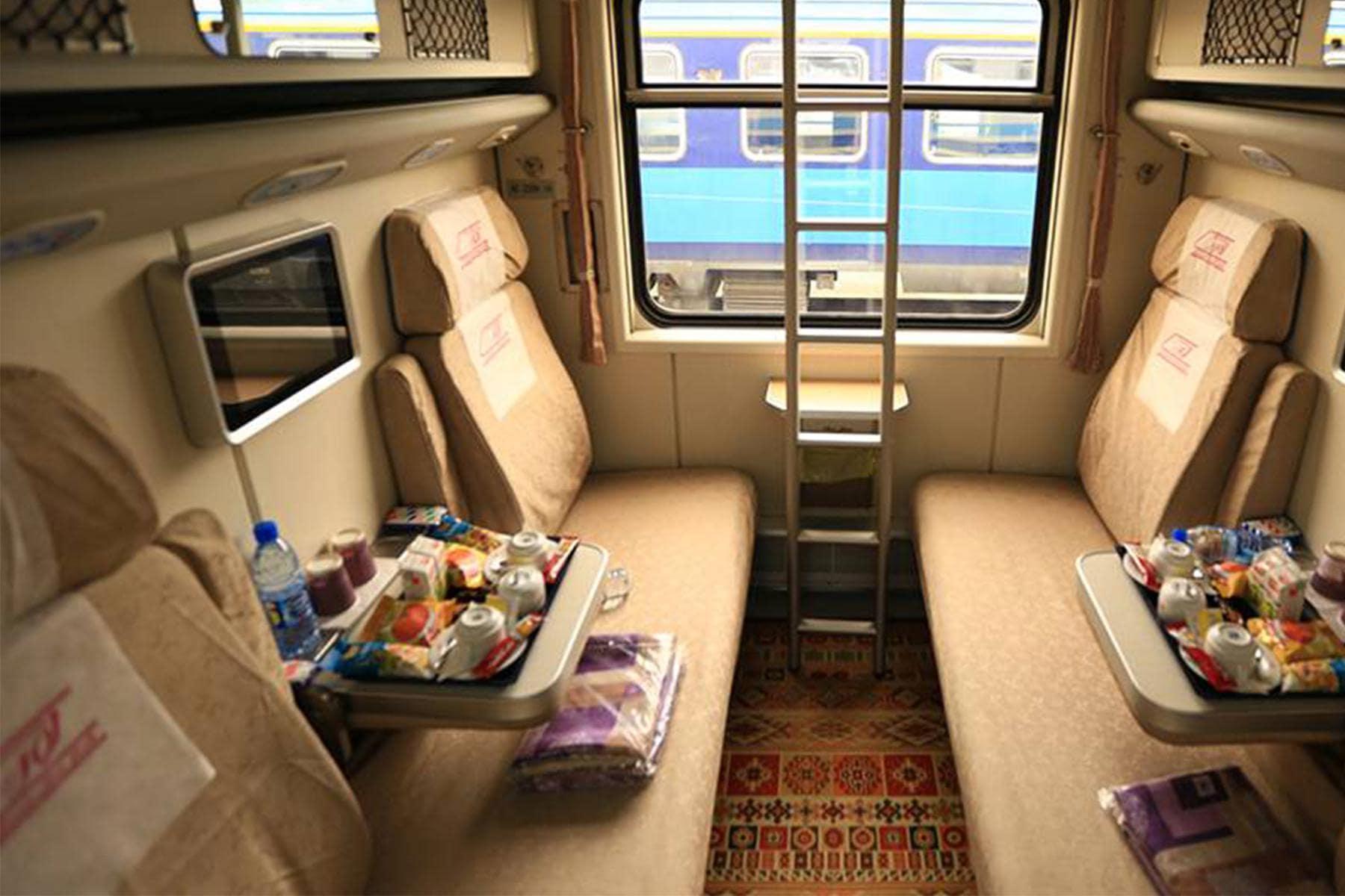 Iran First-Class Trains