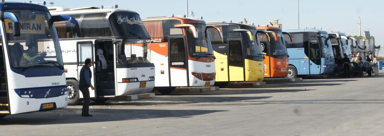 Iran Bus Terminals