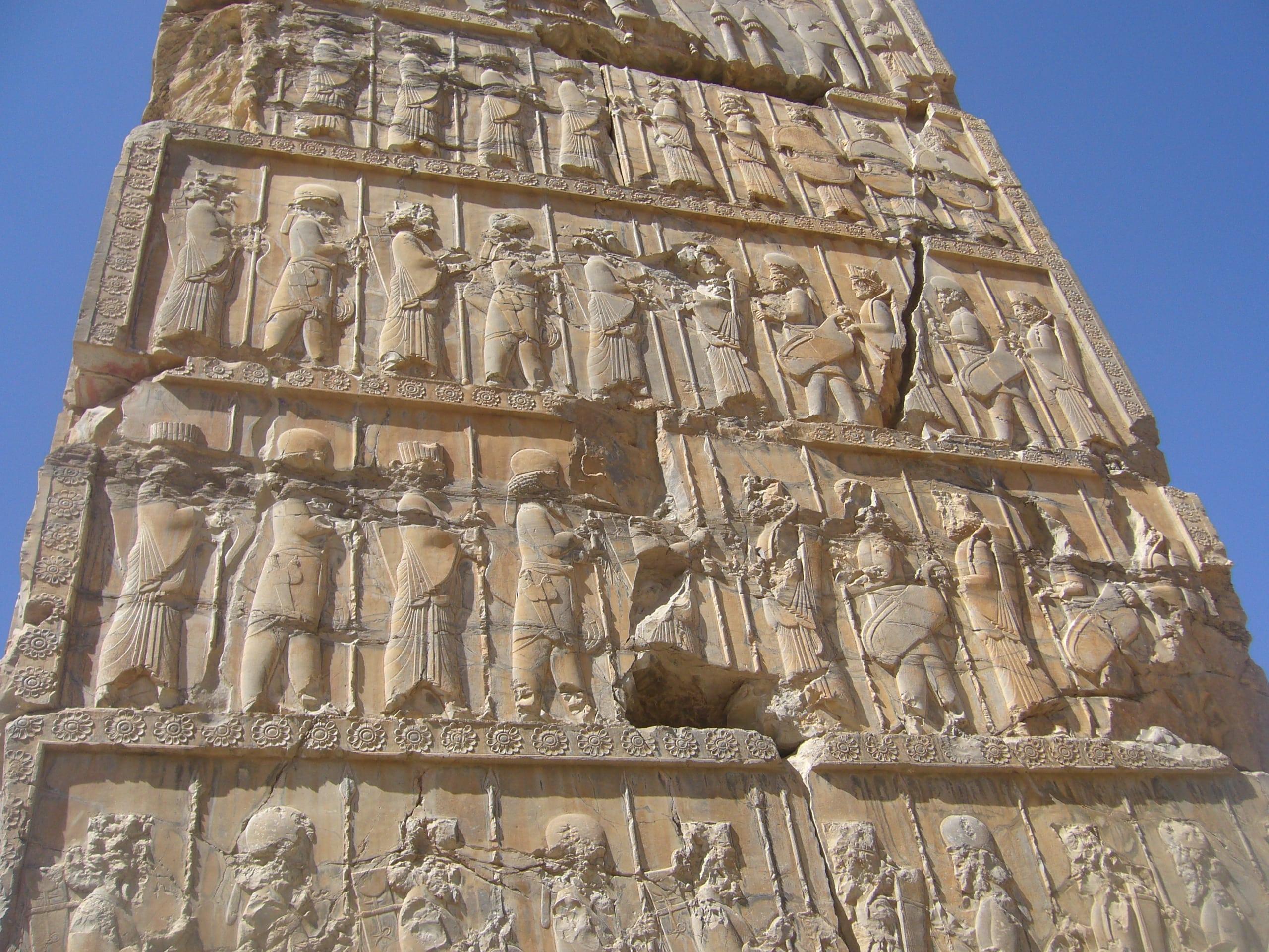 Persepolis Stone Reliefs